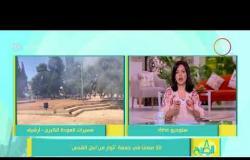 """8 الصبح - 30 مصابا في جمعة """" ثوار من أجل القدس """""""