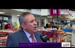الأخبار - شرطة التموين تطلق حملة لضبط الأسعار في الأسواق قبل حلول عيد الأضحى المبارك