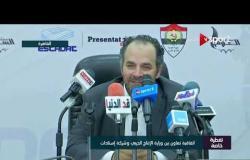 """محمد كامل: مصر تمتلك مباراة اسمها """"السوبر المصري"""" .. والعديد من الدول تريد استضافتها"""