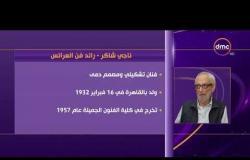 الأخبار - رحيل مصمم عرائس الليلة الكبيرة ناجي شاكر عن 86 عاما