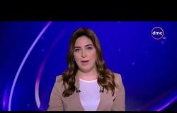 الأخبار - موجز لأهم و آخر الأخبار مع هبة جلال - الأحد - 19 - 8 - 2018