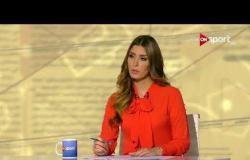 إبراهيم حسن يهاجم حكم مباراة المصري و دو سونجو