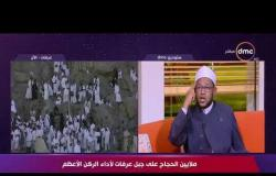 """فضيلة الشيخ زكريا عرابي يتحدث عن كيف نعود السنتنا على الدعاء """" الله هون علينا لأنه لقننا الدعاء """""""