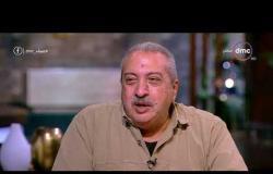 مساء dmc - نجل الفنان الكبير عماد حمدي يتحدث لأول مره عن شقيق الفنان الراحل التوأم