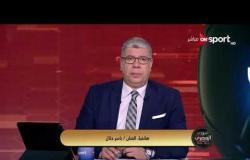 الفنان ياسر جلال يخرج عن صمته و يوضح حقيقة الشائعات حول إسائته لبعض النوادي المصرية