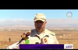 الأخبار - روسيا تساعد الأمم المتحدة على استئناف عمليات حفظ السلام في هضبة الجولان