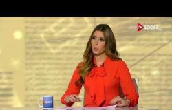 """نهضة بركان يتأهل إلى ربع نهائي كأس """"الكاف"""""""