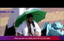 السفيرة عزيزة - الشيخ/ إبراهيم - يتكلم عن وصية النبي صلى الله عليه وسلم عن التسامح بين المسلمين