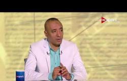 المصري يتأهل رسمياً لربع نهائي كأس الكونفيدرالية