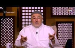 لعلهم يفقهون - الشيخ خالد الجندي: أضحية الأرواح وهي أن ترجع إلى الله وتتخلص من ذنوبك