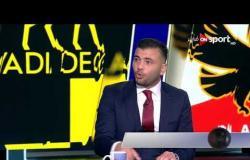 عماد متعب : أهداف الـ +90 دي سمه أتربينا عليها داخل النادي الأهلي