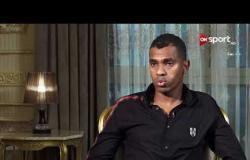 محمد حمص: كوبر أدى مشواره مع النتخب بشكل جيد.. ونجح عند الوصول إلى كأس العالم ونهائي إفريقيا