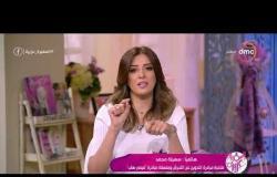 السفيرة عزيزة - ( سناء منصور -  شيرين عفت ) حلقة الأحد - 27 - 8 - 2018