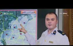 مساء dmc - | فيديو ارشادي للطريق الدائري الاقليمي من وزارة الداخلية للسير عليه |