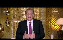 مساء dmc - رئيس لجنة مبيدات الافات بالزراعة | إجمال المبيدات المغشوشة في مصر 17 % |