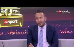 إبراهيم عمر: تغطية كأس العالم كان هدفي وأعلم كل كواليس المنتخب وماحدث في المعسكر