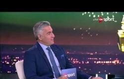 """ميرهان عمرو: """"الأجواء رائعة"""" بقى إفيه في روسيا"""