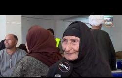 مساء dmc - | حملة عيون الاورمان ... تواجه العمى بعزبة الصعايدة ببني سويف |