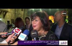 """الأخبار - إطلاق مشروع """" عاش هنا """" لتكريم رموز مصر من المبدعين والمفكرين والكتاب"""