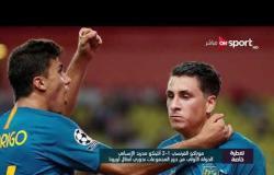 أتليتكو مدريد يفوز على موناكو الفرنسي بهدفين مقابل هدف في دور المجموعات بدوري أبطال أوروبا