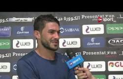 ياسر إبراهيم لاعب سموحة عن ضياعه لركلة جزاء أمام الزمالك: مفيش نصيب