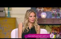 السفيرة عزيزة - د/ اسماعيل أبو الفتوح - يوضح الفرق بين ( تجميد السائل المنوي - تجميد الأجنة )