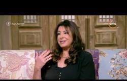 """السفيرة عزيزة - جيهان الوكيل - توضح بداية تجربتها مع """" صناعة الحلي """""""