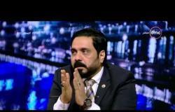 """مساء dmc - مداخلة د.حامد عبد الدايم """" المتحدث بإسم وزارة الزراعة """" ومتابعة أزمة النمل الأبيض"""