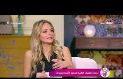 """السفيرة عزيزة - د/ اسماعيل أبو الفتوح - يوضح جودة """" البويضات المجمدة """" لفترة طويلة"""