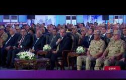 الرئيس السيسي : حاولنا ما أمكن اتخاذ أساليب العلم لإصلاح نظام التعليم في مصر #تغطية-خاصة