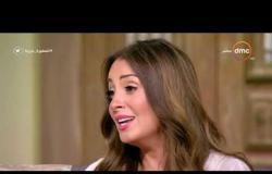 """السفيرة عزيزة - الفنانة / نرمين الفقي  - تتحدث عن التشابه بين شخصيتها ودورها في مسلسل """" أبو العروسة"""""""