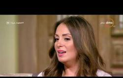 """السفيرة عزيزة - الفنانة / نرمين الفقي - تتحدث عن دورها في مسلسل """" أبو العروسة """""""