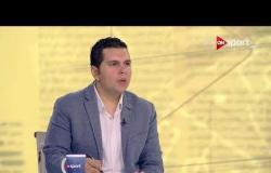راعية ملابس المنتخب ترفض تجديد العقد بسبب المركز 31 فى المونديال