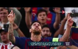 برشلونة يفوز على أيندهوفن الهولندي برباعية نظيف في دوري الأبطال