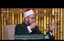لعلهم يفقهون - الشيخ على محفوظ: يمكن للإنسان تعديل رزقه في الدنيا