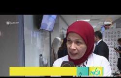 8 الصبح - إفتتاح أول مركز لعلاج مرض ( الهيموفيليا ) في مصر