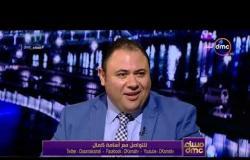 """مساء dmc - محمود عرابي """" الوسيط التأميني """" وأفضل المقترحات لتطوير قطاع التأمين بمصر ؟"""