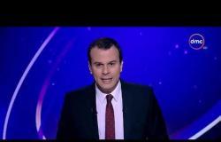 الأخبار - موجز لأهم و آخر الأخبار مع هيثم سعودى - الخميس - 20 - 9 - 2018