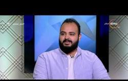 """مصر تستطيع - ا/ محمد السيد : تكلفة انتاج السيارة """" كهربائية - شمسية """" من 140 ألف لـ 200 ألف جنيه"""