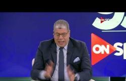 عمر عبد الخالق يتحدث عن ذكرياته مع الإذاعة
