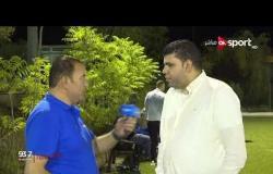 محمد الخولي نائب رئيس المصري يتحدث عن استعدادات الفريق لمواجهة اتحاد العاسمة الجزائري