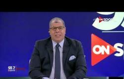أحمد شوبير: ONSPORT تطلق ذراعها الإذاعي عبر ON SPORT FM