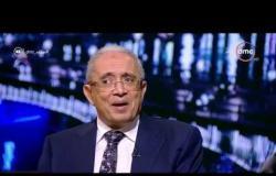 """مساء dmc - النائب / ياسر عمر : تقديرات مصلحة الضرائب العقارية """"جزافية"""""""