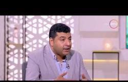 8 الصبح - أ/ محمود بسيوني مدير تحرير موقع مبتدأ: منظمات حقوق الإنسان بمصر تطورت مؤخرا