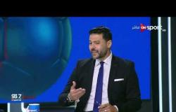 حديث محللي ستاد مصر وتوقعاتهم لمواجهة العودة بين هوريا الغيني والأهلي