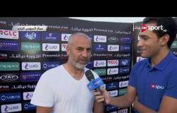 تصريحات هشام زكريا المدير الفني للجونة عقب الفوز على بتروجيت