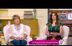 السفيرة عزيزة - وفاة المنتج المصري ( سمير خفاجة ) عن عمر يناهز 88 عاماً