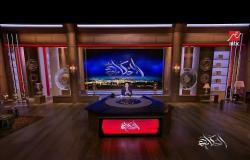 #الحكاية | رسالة خاصة من عمرو أديب لـ شريف عامر على الواتساب