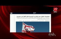 عمرو أديب يوجه رسالة شديدة اللهجة بسبب احتجاز تركيا لـ5 صيادين مصريين قبالة سواحل قبرص