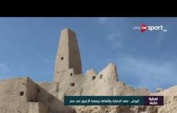 اليونان.. مهد الحضارة والثقافة وبصمة الإغريق في مصر